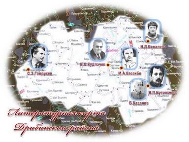 Литературная карта района